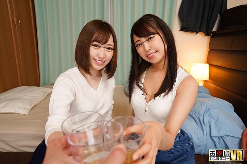 【VR】 『私たちとエッチして元気出して!』お酒を飲めるような歳になっても相変わらず仲が良い二人の幼馴染はボクに何かあるたびに部屋に遊びに来ては励ましてくれる!!ボクが女にフラられた日は一緒にお酒を飲んでくれて慰めてくれたと思ったら二人とも変なスイッチが…