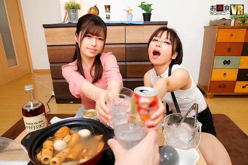 【VR】 目が覚めたら頭上で彼女とその女友達が濃厚レズプレイの真っ最中!?そういえば、彼女の部屋で一緒にご飯を食べていたら、男にフラれた彼女の友達が泥●状態で現れて…ちょっと待て!なんでボクはフルチンなんだ!?戸惑うボクに彼女と女友達が「ねぇ、どっちが…