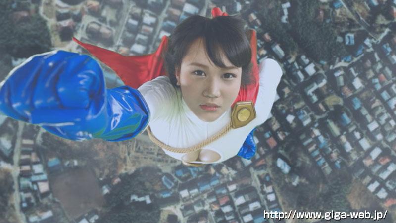 ヒロイン生殺し 鋼鉄の乙女 パワーウーマン003