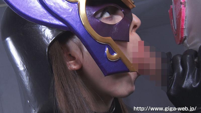 ヒーロー陥落 ~美しきガーベラの罠~018