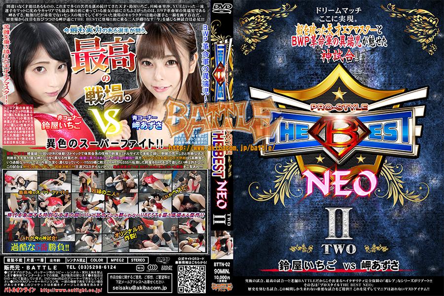 【DVD版】PRO-STYLE THE BEST NEO II