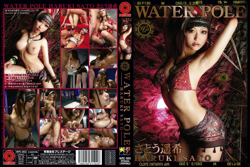 WATER POLE 05 さとう遥希