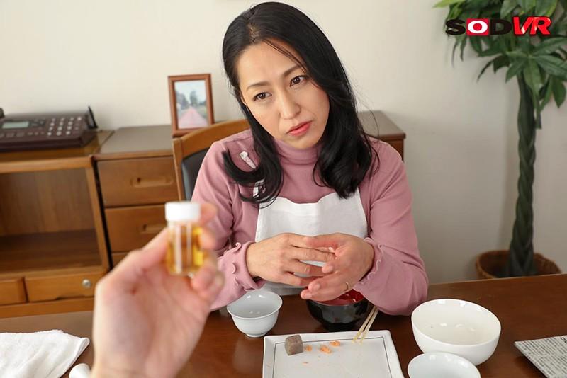 【VR】学生時代の妻に会いたい 若返り薬を飲んだ妻(42)が昔の美貌を取り戻して…
