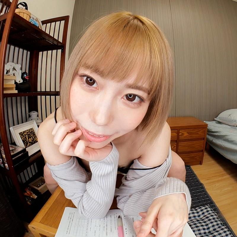 【VR】裏家庭教師のカサノバ ノーパンノーブラで誘惑してくる金髪ショートカットの美乳教師 川菜美鈴