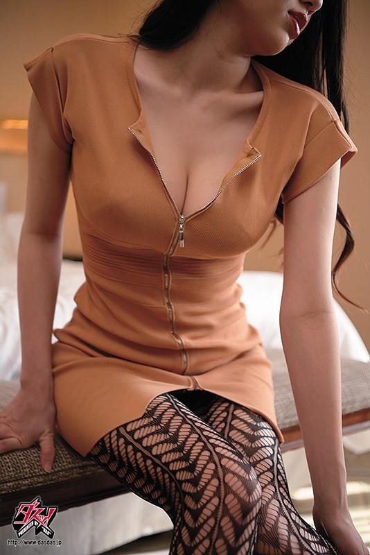 肉感がシコい。顔出し完全NG系女子 File.002