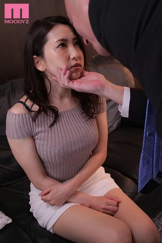 ~夫の上司に犯●れる最強美女~捜査官を辞めて妻になったのに… 妃ひかり