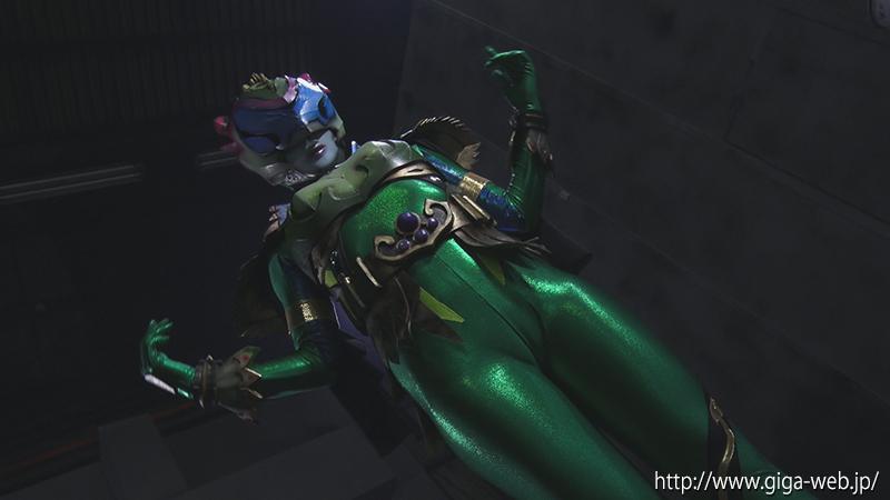 悪の女幹部ヒーロー陥落 冥獣拳ヒルバ001