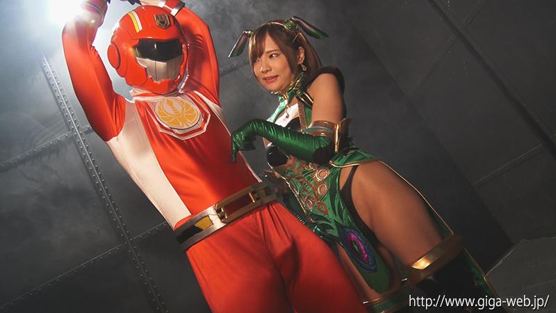 悪の女幹部ヒーロー陥落 冥獣拳ヒルバ007