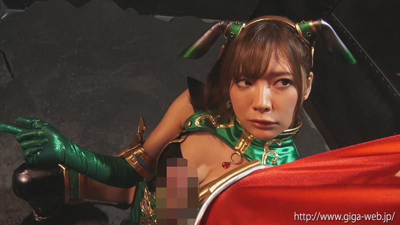悪の女幹部ヒーロー陥落 冥獣拳ヒルバ014