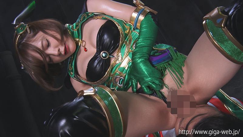 悪の女幹部ヒーロー陥落 冥獣拳ヒルバ028
