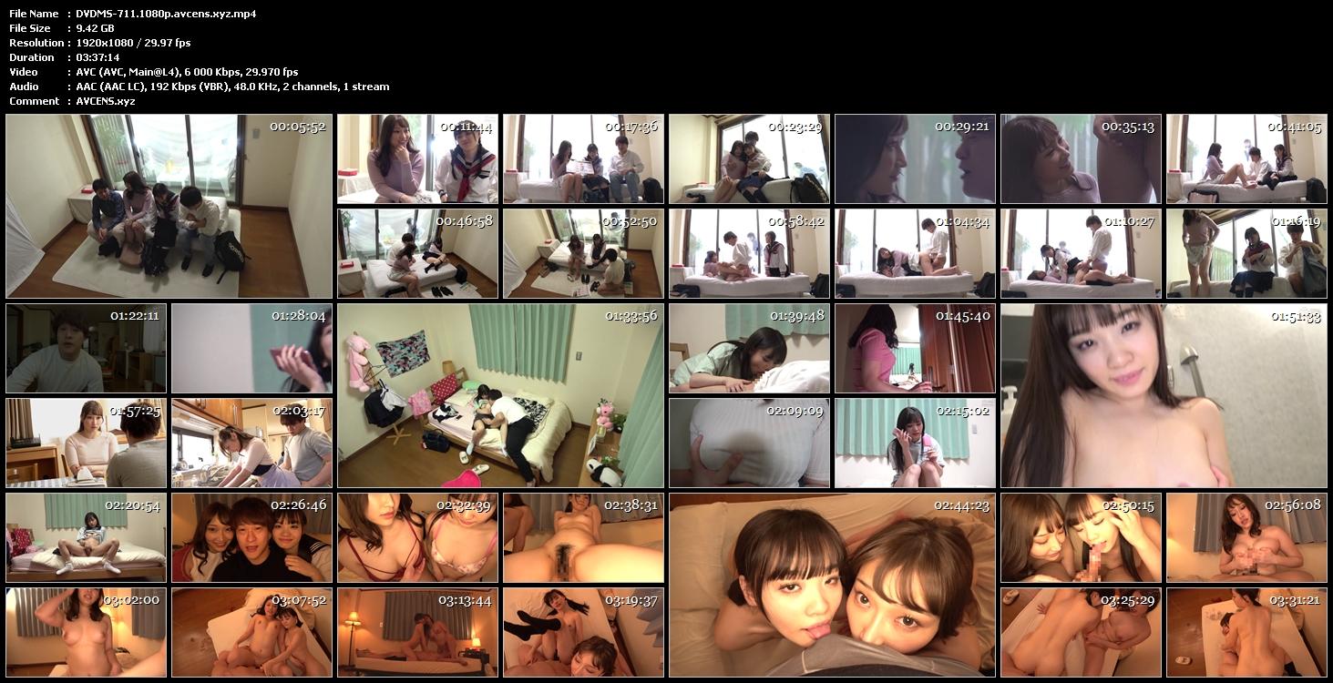 DVDMS-711.1080p.avcens.xyz.mp4